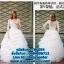 ชุดแต่งงาน แบบสุ่ม w-054 Pre-order thumbnail 1