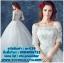 ชุดแต่งงาน แบบสุ่ม w-039 thumbnail 1