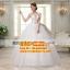 ชุดแต่งงานราคาถูก เกาะอก ws-069 pre-order thumbnail 1