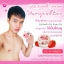 Aura Pink Two ครีมทาปากแดง ปากชมพู นมชมพู Lip & Nipple Cream thumbnail 4
