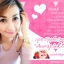 Aura Pink Two ครีมทาปากแดง ปากชมพู นมชมพู Lip & Nipple Cream thumbnail 77