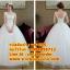 ชุดแต่งงานราคาถูก กระโปรงสุ่ม ws-095 pre-order thumbnail 1