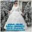 ชุดแต่งงานคนอ้วนแบบสุ่ม WX-009 thumbnail 1