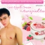 ครีมทาปาก นมชมพู BY Aura pink two กรณี สั่งซื้อผ่านเวปไซต์ ชำระเงินได้ทันที จ้า thumbnail 18