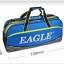 กระเป๋า Eagle สีน้ำเงินทรงสี่เหลี่ยม***เหลือใบสุดท้าย thumbnail 2