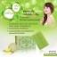 Natcha Gluta Melon White Soap สบู่กลูต้าเมล่อน สีเขียว ผิวขาว กระจ่างใส thumbnail 7