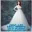 ชุดแต่งงาน แบบยาว w-014 Pre-Order thumbnail 1