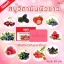 สบู่ Natcha Mix Berry thumbnail 2