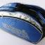 กระเป๋า Eageka ใบกลางสีน้ำเงินลายลูกแบด thumbnail 1