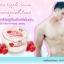 Aura Pink Two ครีมทาปากแดง ปากชมพู นมชมพู Lip & Nipple Cream thumbnail 63