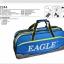 กระเป๋า Eagle สีน้ำเงินทรงสี่เหลี่ยม***เหลือใบสุดท้าย thumbnail 1