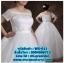 ชุดแต่งงานคนอ้วนแบบสุ่ม WX-011 thumbnail 1