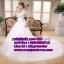 ชุดแต่งงานราคาถูก กระโปรงยาว ws-027 pre-order thumbnail 1