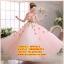 ชุดแต่งงาน [ ชุดพรีเวดดิ้ง Premium ] APD-013 กระโปรงสุ่ม สีชมพู (Pre-Order) thumbnail 1