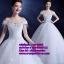 ชุดแต่งงานราคาถูก กระโปรงสุ่ม ws-008 pre-order thumbnail 1
