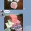 Aura Pink Two ครีมทาปากแดง ปากชมพู นมชมพู Lip & Nipple Cream thumbnail 89
