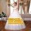ชุดแต่งงานราคาถูก กระโปรงสุ่ม เปิดหลัง ws-053 pre-order thumbnail 1