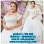 ชุดแต่งงานคนอ้วนแบบสุ่ม WX-003 thumbnail 1