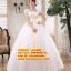 ชุดแต่งงานราคาถูก กระโปรงสุ่ม ws-099 pre-order thumbnail 1