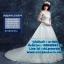 ชุดแต่งงาน แบบยาว w-064 Pre-Order thumbnail 1