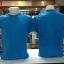 COTTON100% เบอร์20 เสื้อยืดแขนสั้น คอกลม สีฟ้าทะเล thumbnail 2