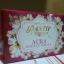 AURA DOUBLE WHITE thumbnail 33