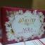 AURA DOUBLE WHITE thumbnail 14