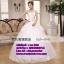 ชุดแต่งงานราคาถูก กระโปรงสุ่ม ws-018 pre-order thumbnail 1
