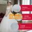 ชุดแต่งงานราคาถูก กระโปรงสุ่ม ws-116 pre-order thumbnail 1