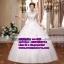 ชุดแต่งงานราคาถูก กระโปรงสุ่ม ws-025 pre-order thumbnail 1