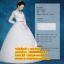 ชุดแต่งงานราคาถูก กระโปรงสุ่ม ws-057 pre-order thumbnail 1