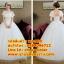 ชุดแต่งงานราคาถูก กระโปรงสุ่ม ws-100 pre-order thumbnail 1
