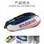 กระเป๋า Eageka ใบกลางสีขาว/แดง/น้ำเงิน thumbnail 5