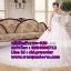 ชุดแต่งงานราคาถูก กระโปรงยาว ws-028 pre-order thumbnail 1
