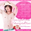 Aura Pink Two ครีมทาปากแดง ปากชมพู นมชมพู Lip & Nipple Cream thumbnail 59