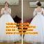 ชุดแต่งงานราคาถูก กระโปรงสุ่ม ws-093 pre-order thumbnail 1