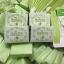 Natcha Gluta Melon White Soap สบู่กลูต้าเมล่อน สีเขียว ผิวขาว กระจ่างใส thumbnail 10