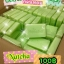 Natcha Gluta Melon White Soap สบู่กลูต้าเมล่อน สีเขียว ผิวขาว กระจ่างใส thumbnail 9