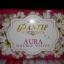 AURA DOUBLE WHITE thumbnail 23