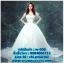 ชุดแต่งงาน แบบยาว w-008 Pre-Order thumbnail 1