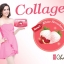 ชาเม่ คอลลาเจน บาย การ์ตูน Chame Collagen 35000 มก ราคาถูก ส่งฟรี ems thumbnail 2