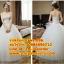ชุดแต่งงานราคาถูก กระโปรงสุ่ม ws-096 pre-order thumbnail 1