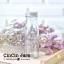 ขวดแก้ว ทรงขวดซอส 200 ml ฝาเกลียวหมุน thumbnail 5