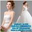 ชุดแต่งงาน แบบสุ่ม w-031 Pre-Order thumbnail 1