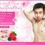 ครีมทาปาก นมชมพู BY Aura pink two กรณี สั่งซื้อผ่านเวปไซต์ ชำระเงินได้ทันที จ้า thumbnail 20