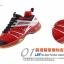 รองเท้าแบดมินตันSupport Gel รุ่น BS-50 thumbnail 3