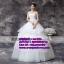ชุดแต่งงานราคาถูก กระโปรงสุ่ม ws-041 pre-order thumbnail 1