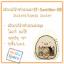 สติกเกอร์สำหรับตกแต่ง ST-Sumikko-02 thumbnail 1