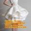 ชุดแต่งงาน [ ชุดพรีเวดดิ้ง ] PD-046 กระโปรงสั้น สีขาว (Pre-Order) thumbnail 1
