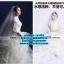 ชุดแต่งงาน แบบสุ่ม w-023 Pre-Order thumbnail 1